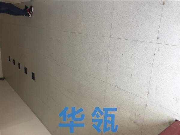 无边防静电地板