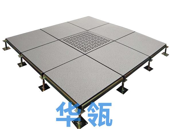 PVC防静电地板