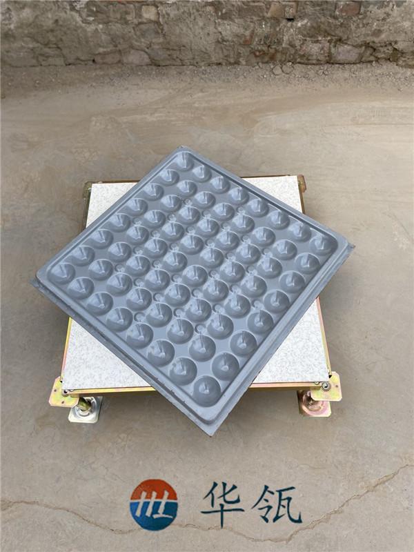 无边防静电板地板2
