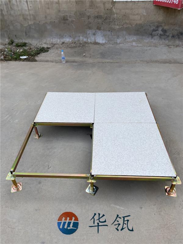 无边防静电板地板1