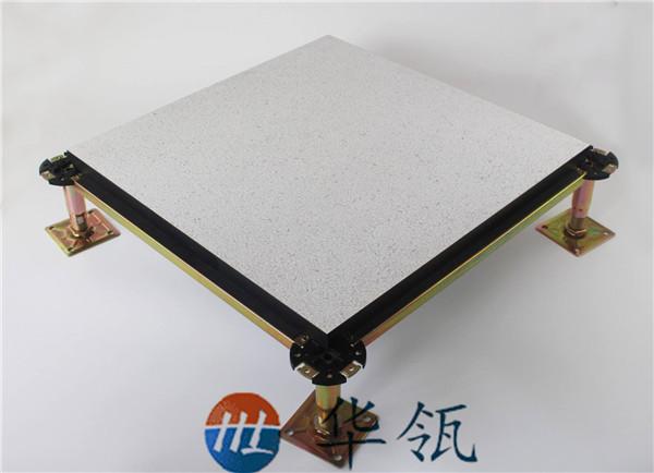 硫酸钙防静电地板1
