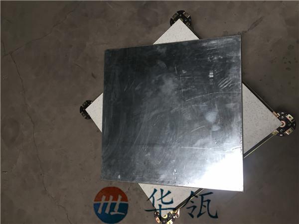 硫酸钙防静电地板4