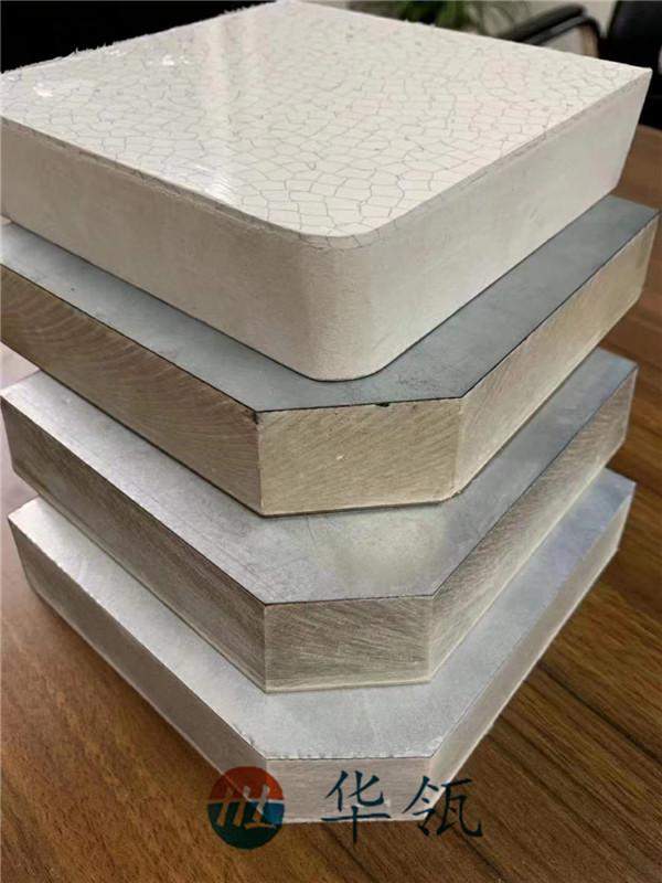 硫酸钙防静电地板3