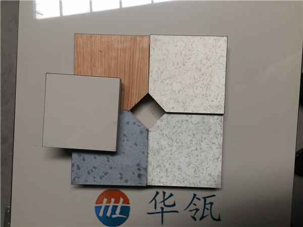 木质复合防静电地板1