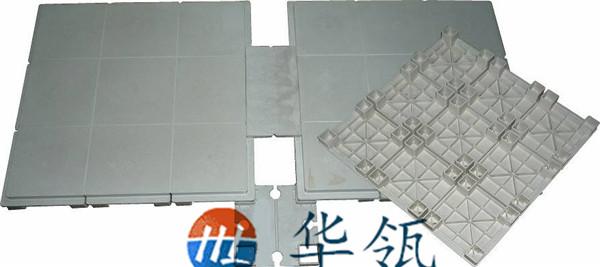 塑料防静电地板展示
