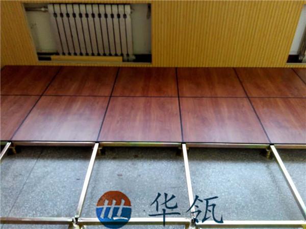 木质有边防静电板地板铺装