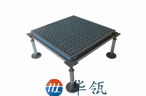铝合金防静电地板1