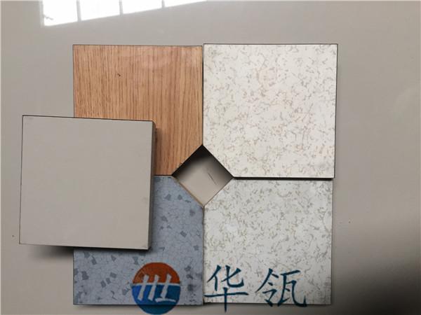 木质复合防静电地板2
