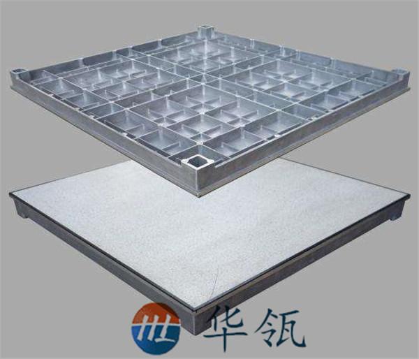 铝合金防静电地板2