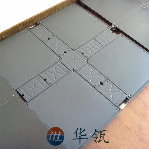 全钢线槽网络地板
