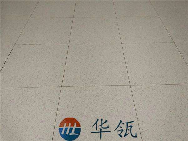 陶瓷防静电地板效果