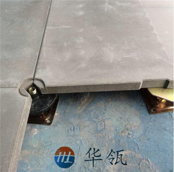 无机质水泥地板3