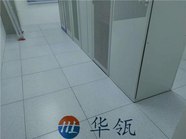 无边防静电板地板效果