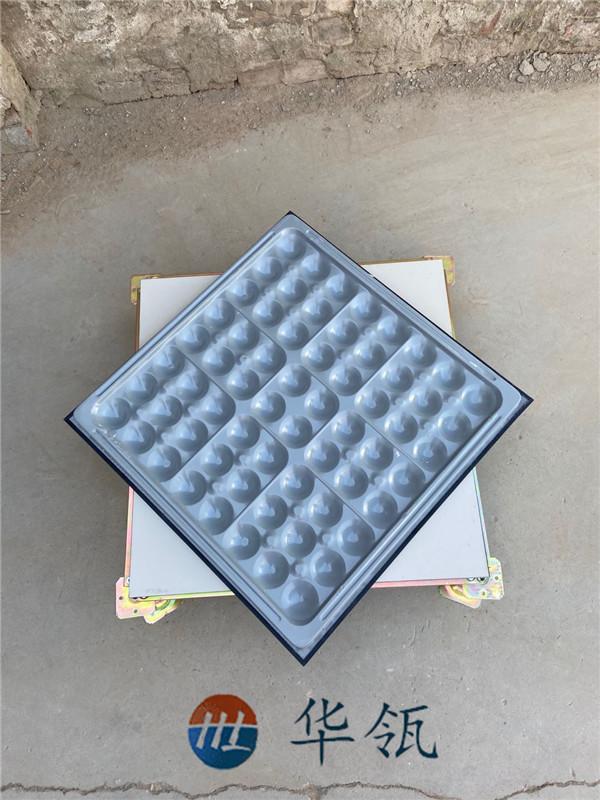 陶瓷防静电地板展示