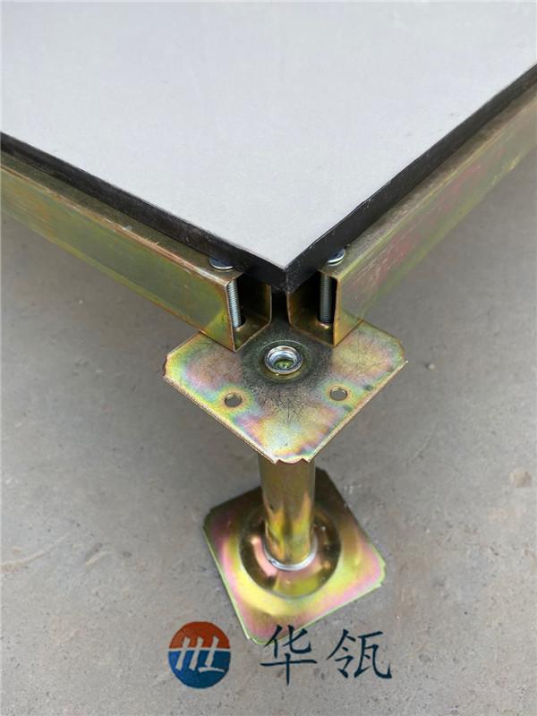 陶瓷防静电地板细节